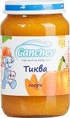 Ganchev - Пюре от тиква - Бурканче от 190 g за бебета над 4 месеца - пюре