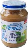 Ganchev - Пюре от ябълки и круши 100% плод - Бурканче от 190 g за бебета над 4 месеца - пюре