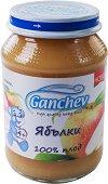 Ganchev - Пюре от ябълки 100% плод - Бурканче от 190 g за бебета над 4 месеца - пюре