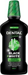Dental Dream Black & White Mouthwash - Вода за уста с активен въглен - паста за зъби
