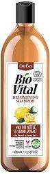 """Натурален детоксикиращ шампоан за нормална към мазна коса - С екстракти от лимон и коприва от серията """"Bio Vital"""" -"""