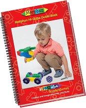 Morphun Hi-Qube Guide Book -