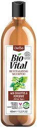 """Натурален ревитализиращ шампоан за всеки тип коса - С масло от мента и евкалипт от серията """"Bio Vital"""" -"""