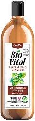 """Натурален ревитализиращ шампоан за всеки тип коса - С масло от мента и евкалипт от серията """"Bio Vital"""" - маска"""