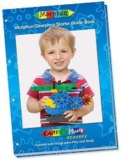"Morphun Gearphun Starter Guide Book - Детски картинен наръчник от серията ""Gearphun"" -"