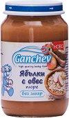 Ganchev - Пюре от ябълки с овес - продукт