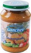 Ganchev - Зеленчуково пюре - Бурканче от 190 g за бебета над 4 месеца -