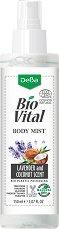 """Натурален успокояващ спрей за тяло с био лавандулова вода - От серията """"Bio Vital"""" -"""