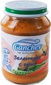 Ganchev - Пюре от зеленчуци с ориз - Бурканче от 190 g за бебета над 4 месеца - пюре