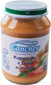 Ganchev - Пюре от картофи с ориз и мляко - Бурканче от 190 g за бебета над 4 месеца -