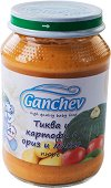 Ganchev - Пюре от тиква и картофи с ориз и мляко - Бурканче от 190 g за бебета над 4 месеца - продукт