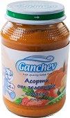 Ganchev - Пюре асорти от зеленчуци с масло - Бурканче от 190 g за бебета над 4 месеца - продукт