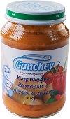 Ganchev - Пюре от картофи, домати и капия с масло - Бурканче от 190 g за бебета над 4 месеца - пюре