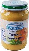 Ganchev - Пюре от тиква и картофи - Бурканче от 190 g за бебета над 4 месеца - продукт