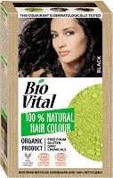 Натурална боя за коса - сапун