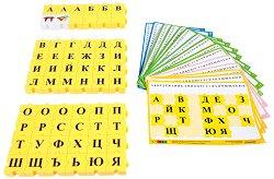 Българска азбука с главни букви - 60 части - играчка