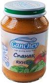Ganchev - Пюре от спанак яхния - Бурканче от 190 g за бебета над 4 месеца -