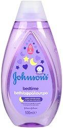 """Johnson's Baby Bedtime Bath - Бебешка пяна за вана за спокоен сън от серията """"Bedtime"""" -"""