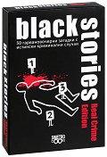 Black Stories: Real Crime Edition - Комплект карти за игра -