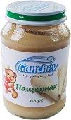 Ganchev - Пюре от пащърнак - Бурканче от 190 g за бебета над 4 месеца - пюре