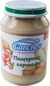 Ganchev - Пюре от пащърнак с картофи - Бурканче от 190 g за бебета над 4 месеца - продукт