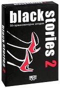 Black Stories 2 -