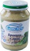 Ganchev - Пюре от броколи с ориз - Бурканче от 190 g за бебета над 4 месеца - пюре