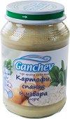 Ganchev - Пюре от картофи, спанак и извара - Бурканче от 190 g за бебета над 4 месеца -