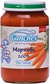 Ganchev - Пюре от моркови 100% - Бурканче от 190 g за бебета над 4 месеца -