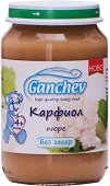 Ganchev - Пюре от карфиол -