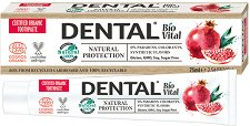 "Dental Bio Vital Natural Protection - Паста за зъби от серията ""Bio Vital"" -"