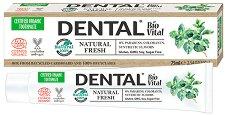 "Dental Bio Vital Natural Fresh - Паста за зъби от серията ""Bio Vital"" -"