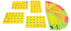 """Българска азбука с малки букви - 96 части - Образователен конструктор с шаблони за игра от серията """"Wordphun"""" -"""