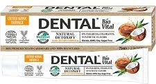 "Dental Bio Vital Natural Detoxify - Паста за зъби от серията ""Bio Vital"" - душ гел"
