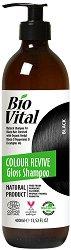 """Натурален шампоан за поддържане цвета на черна коса - От серията """"Bio Vital"""" -"""