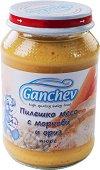 Ganchev - Пюре от пилешко месо с моркови и ориз - Бурканче от 190 g за бебета над 4 месеца - пюре