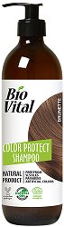 """Натурален шампоан за поддържане цвета на кестенява коса - От серията """"Bio Vital"""" - серум"""