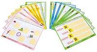Работни карти - Комплект от 32 двустранни шаблона за игра с главни български букви -