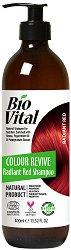 """Натурален шампоан за поддържане цвета на червена коса - От серията """"Bio Vital"""" - серум"""