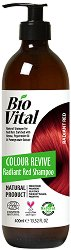 """Натурален шампоан за поддържане цвета на червена коса - От серията """"Bio Vital"""" - маска"""