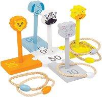 Рингове и мишени - Safari - Детска състезателна игра -