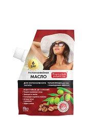 Слънцезащитно масло за тяло - SPF 6 - крем
