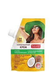 """Слънцезащитен крем за лице и тяло - SPF 30 - С кокосово масло от серията """"Народные рецепты"""" - маска"""