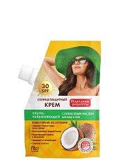 """Слънцезащитен крем за лице и тяло - SPF 30 - С кокосово масло от серията """"Народные рецепты"""" - душ гел"""