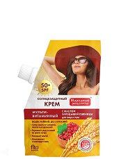 """Слънцезащитен крем за лице и тяло - SPF 50+ - С масло от пшенични зародиши от серията """"Народные рецепты"""" - душ гел"""