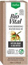 """Подхранващ натурален балсам за ръце - С масла от био арган и ший от серията """"Bio Vital"""" -"""