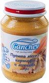 Ganchev - Пюре от пуешко месо с картофи и моркови - Бурканче от 190 g за бебета над 4 месеца - пюре