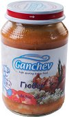 Ganchev - Пюре обедно меню гювеч - Бурканче от 190 g за бебета над 8 месеца -