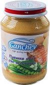 Ganchev - Пюре от пуешко месо със зеленчуци - Бурканче от 190 g за бебета над 4 месеца - продукт