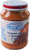 Ganchev - Пюре от телешко месо с домати и ориз - Бурканче от 190 g за бебета над 4 месеца - пюре